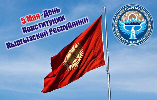 80 процентов участников референдума поддержали изменения вКонституцию— ЦИК Киргизии
