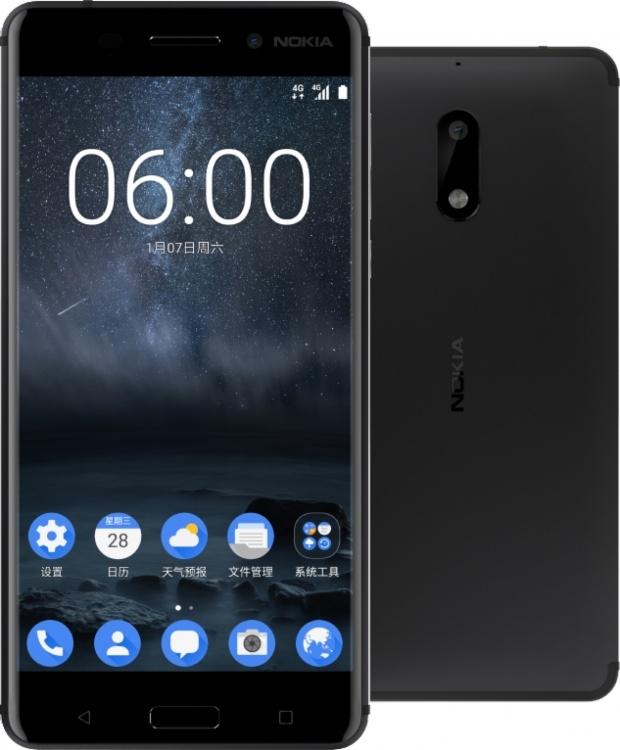 Демонстрационный смартфон Qualcomm ошибочно назвали нокиа 8