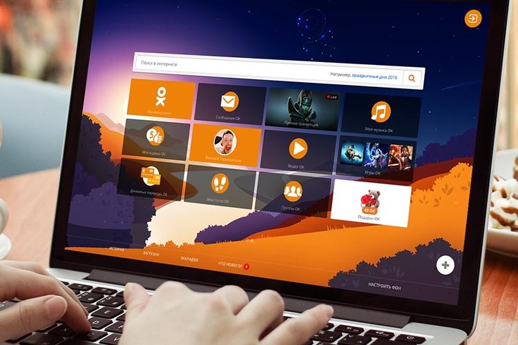 Браузер Firefox стилизовали под «Одноклассники»