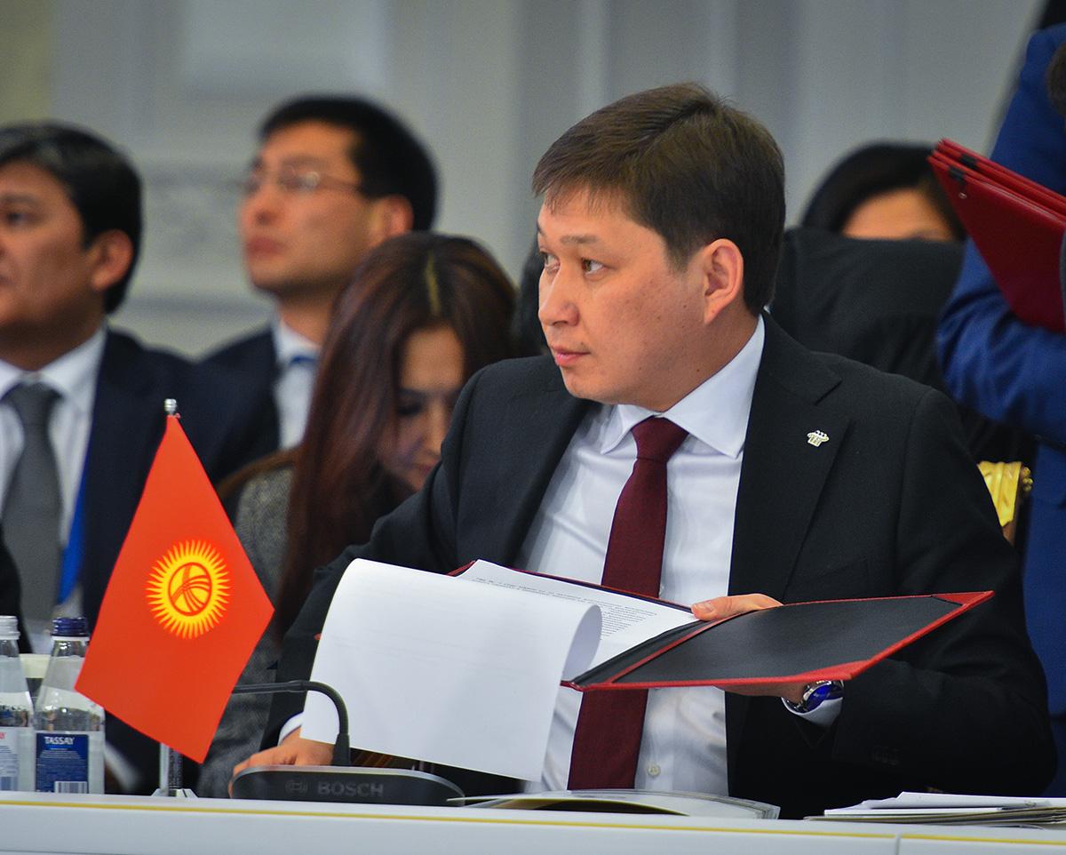 Кыргызстан желает использовать криптовалюты вгосзакупках