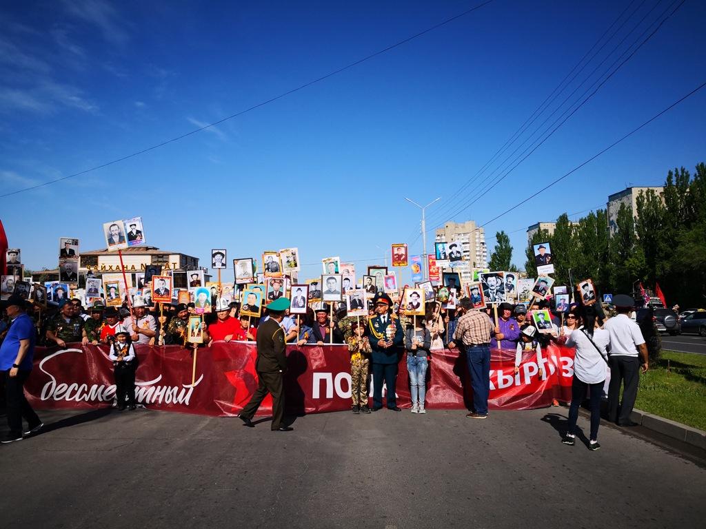 Акция «Бессмертный полк» 9мая прошла в14 городах Киргизии