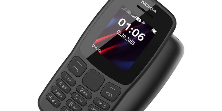 HMD Global представит новый смартфон нокиа ссамого начала декабря