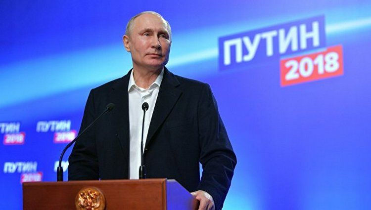 ЦИК: Путин получил 76,6% голосов после обработки 99,5% бюллетеней