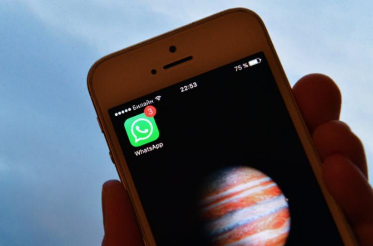 WhatsApp неможет защитить групповые чаты