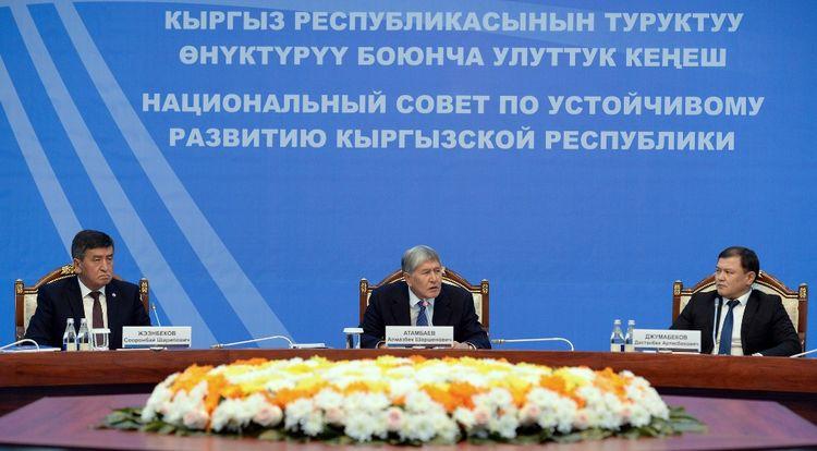 Атамбаев: Кыргызстан теряет 0,3% ВВП отдействий Казахстана награнице