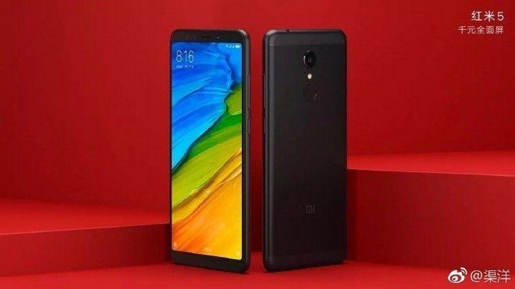 Xiaomi Redmi 5 иRedmi 5 Plus: появились официальные изображения ивидео
