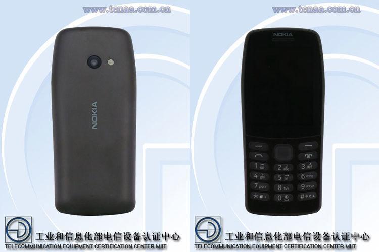 В Сети показали новый кнопочный телефон Nokia | Korrespondent.net